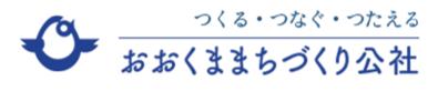バナー_おおくままちづくり公社