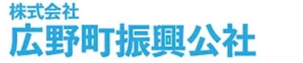 バナー_広野振興公社
