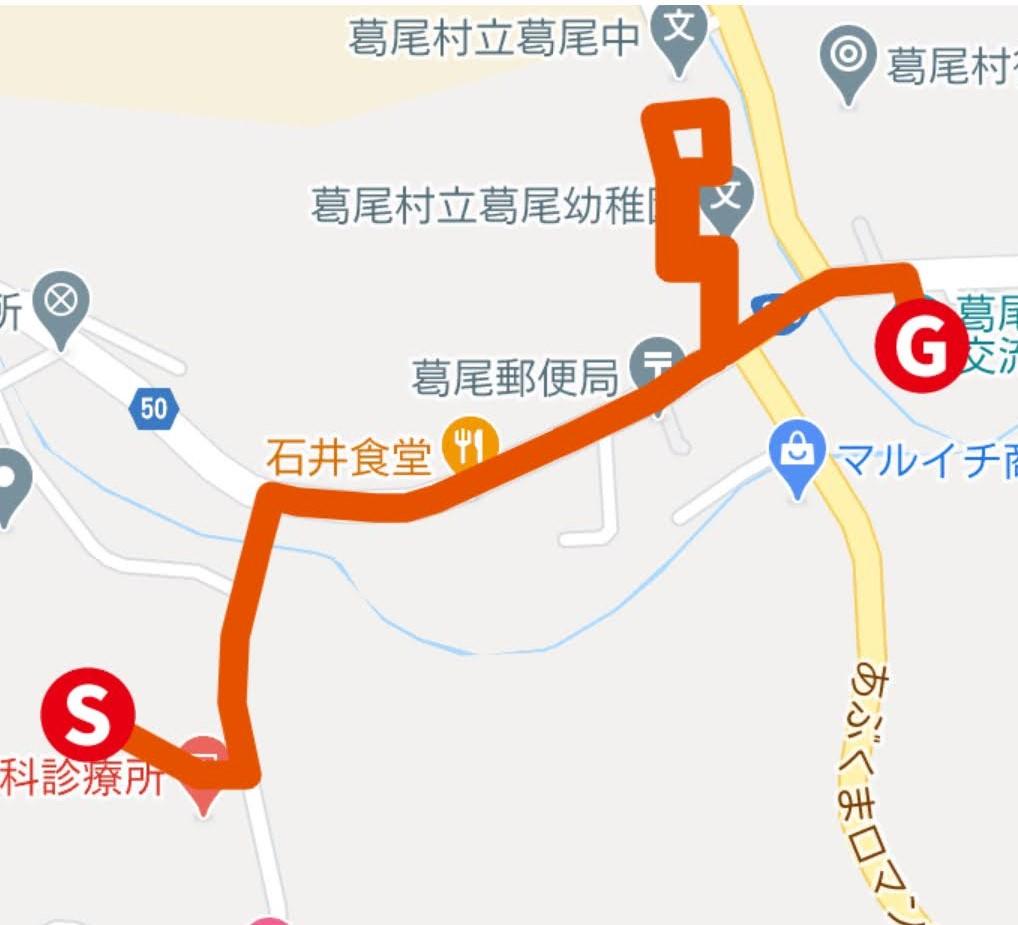 葛尾村聖火リレーのルート