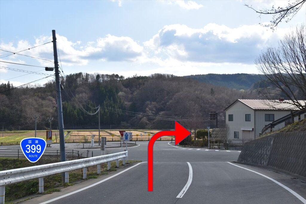 <ツールドかつらお28kmコース・ポイント13>スタートから約16.7km